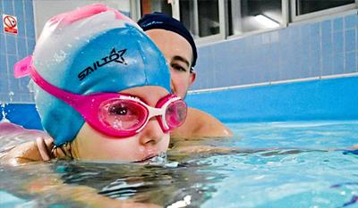 Schedule swimming lessons<br /> for children from two years<br /> Gd University of Technology